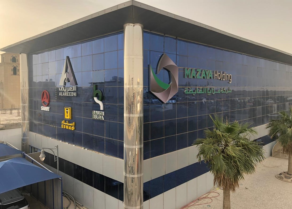 Mazaya Holding Co  – Mohammad Abdullah Al Areedh Group
