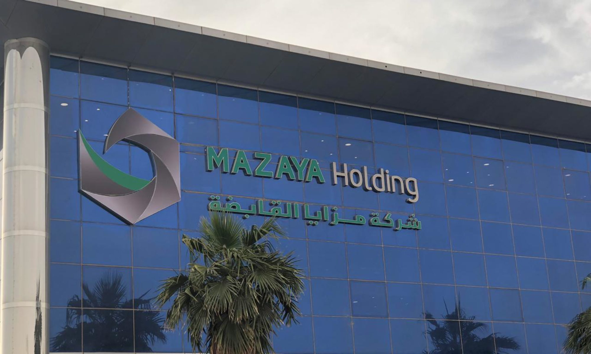 Mazaya Holding Co  – Mohammad Abdullah Al Areedh Group